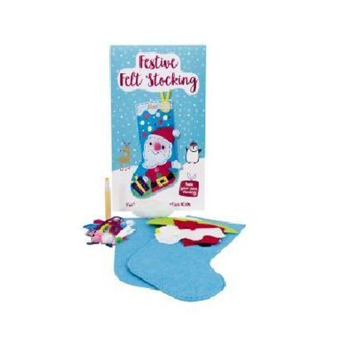 Book People - xmas stocking