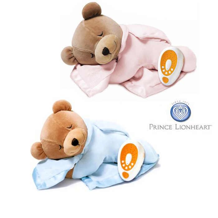1-Prince Lionheart 5 Button Deluxe Comforter Slumber Bear