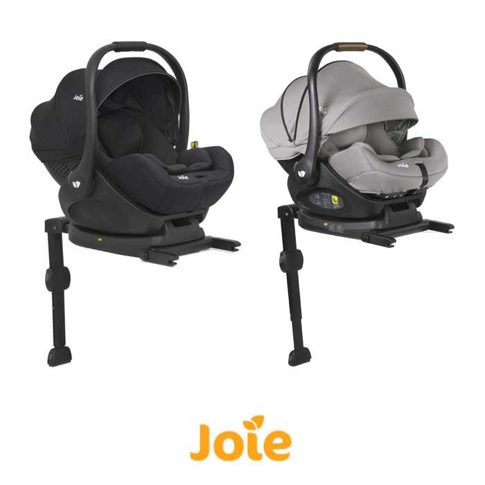 Joie iLevel iSize 0 Car Seat ISOFIX Base