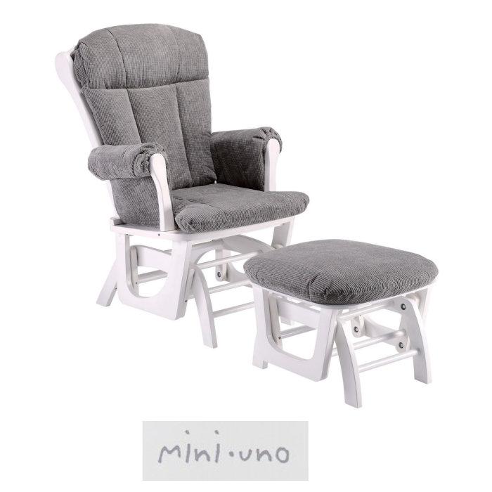 Mini Uno Prestige Nursing Glider Chair & Footstool