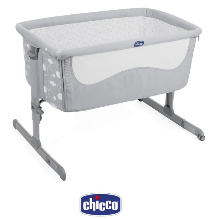 Chicco Next 2 Me Crib Special Edition - Elegance
