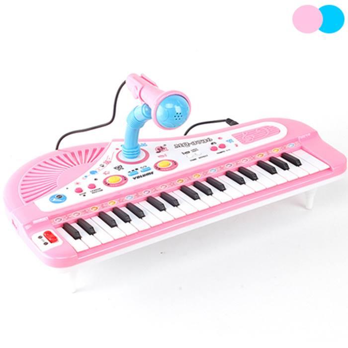 Bop-Along Kids Keyboard & Microphone - 2 Colours