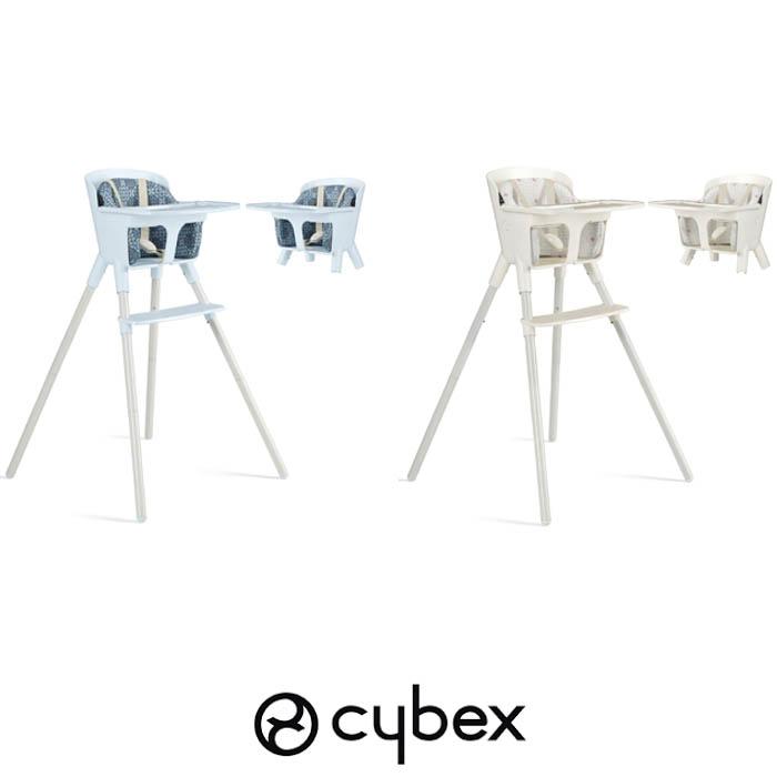 Cybex CBX Luyu XL 2 in 1 HiLo Highchair