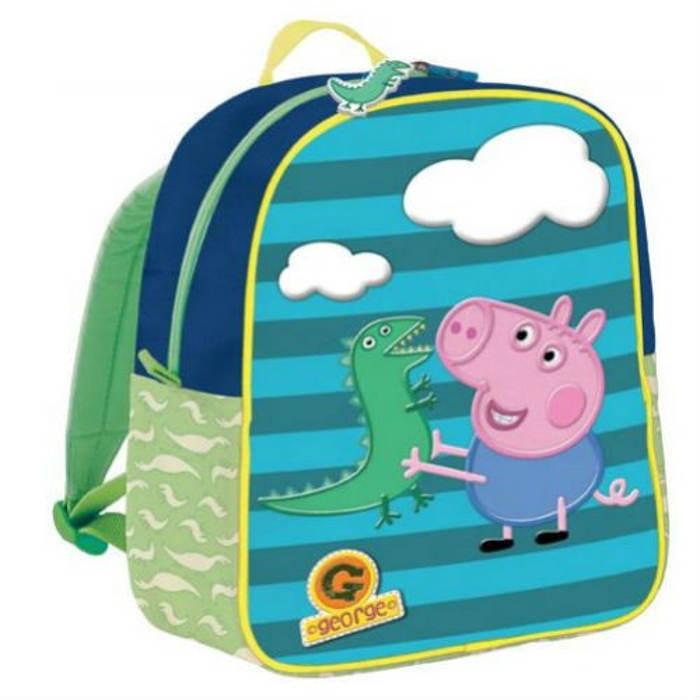 prod_1499088543_george_backpack