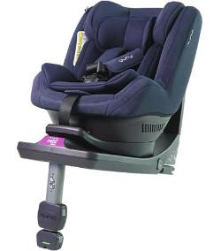Nuna Rebl isize car seat