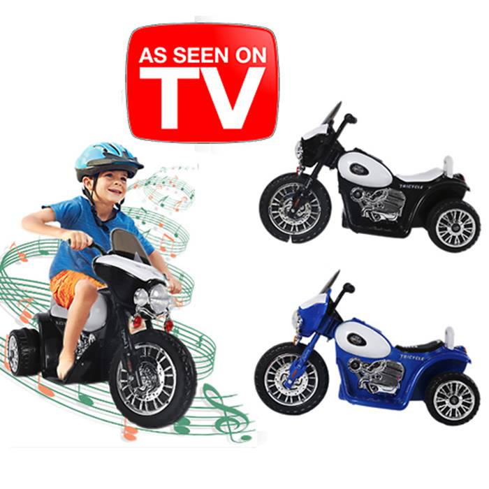 Kids Electric Bike