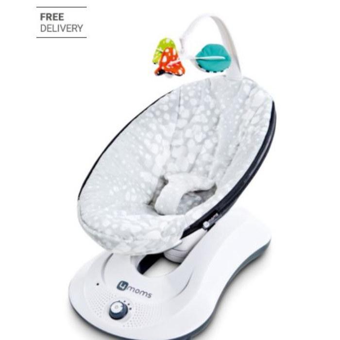 MamasandPapas-Infant Swing