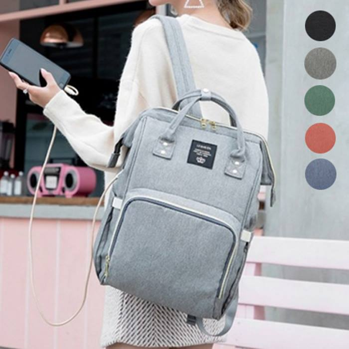 Grey Baby Changing Backpack With Built-in USB Charger