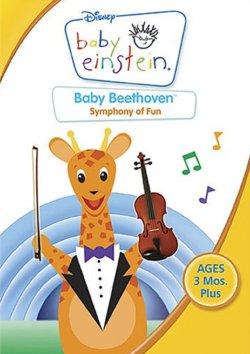 Baby Einstein Beethoven 250