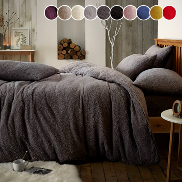 Teddy Fleece Duvet Cover Set - 3 Sizes & 10 Colours