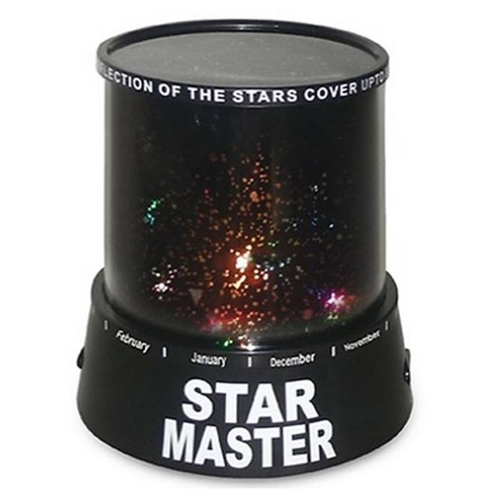 Star Light Projector - 2 Colours