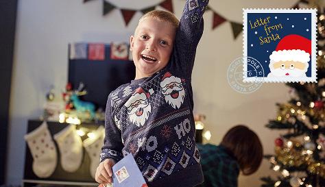 One Christmas Eve.Letter From Santa Christmas Eve Box Ideas Bounty