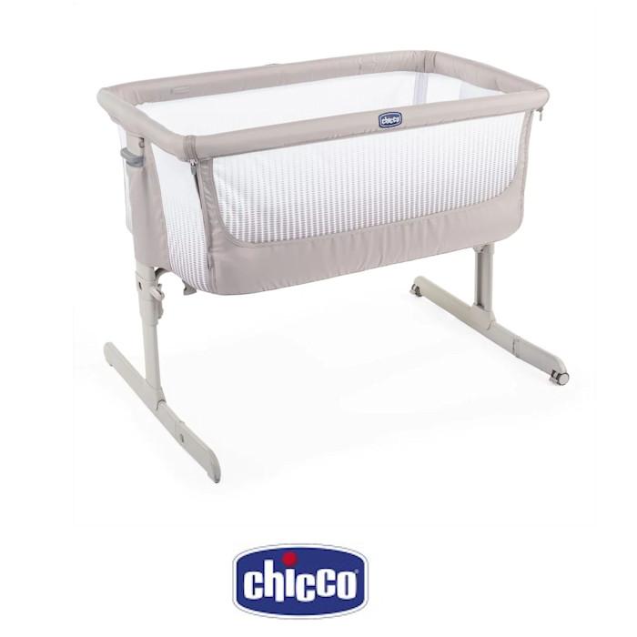 Chicco Next2Me Air 3 in 1 Bedside Crib - Dark Beige